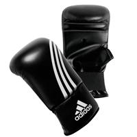 Adidas Response Boxing Gloves L/XL