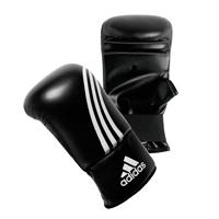 Adidas Response Boxing Gloves S/M