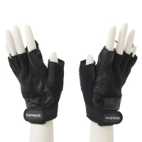 Hastings Fitness Gloves 2104-XL