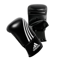 Adidas Response Boxing Gloves S/M