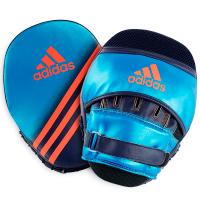 Adidas Speed Gebogen Focus Mitts Handpads