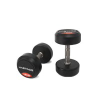 Hastings 12 kg Professional Dumbbell Set