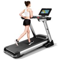 Newton Fitness Skyrunner Elite TFT Tapis de course
