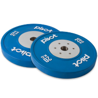 Pivot Fitness Elite Competition Bumper Plate Set 20kg